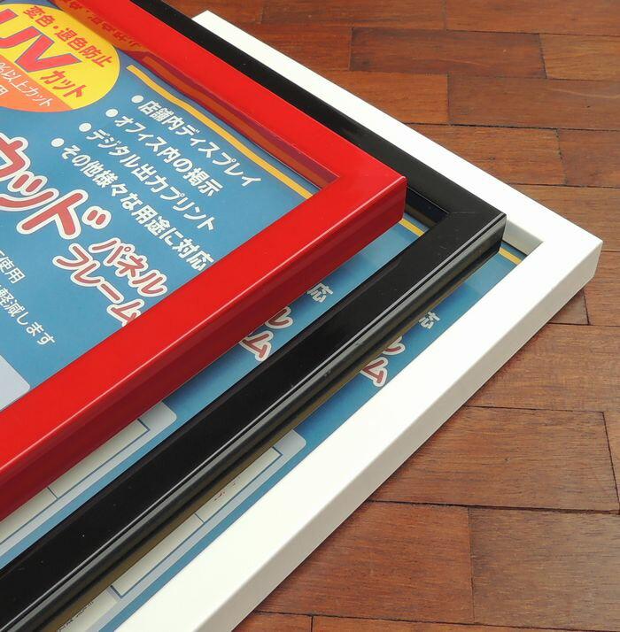 5866 OA-B3 かる!ウッド UVペット (364×515mm) ポスター額 ポスターパネル 紫外線カット ブラック