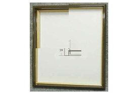 4954 8×9 よもぎ 額縁 普通色紙ピッタリサイズのフレーム キュート 日本製 大色紙 大額
