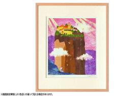 はりたつお 四つ切36.5×44×2cm  フレーム色ピンク 『メテオラ(ギリシャ)』 インテリア額装品 受注生産品 大額 ピンクc1036