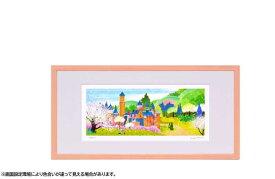 はりたつお 400×200 フレーム色ピンク 『春のレーベンブルク城とりんごの木(S)』 インテリア額装品 受注生産品 大額 ピンクc1100