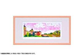 はりたつお 400×200 フレーム色ピンク 『秋空のザバブルク城(いばら姫)(S)』 インテリア額装品 受注生産品 大額 ピンクc1098