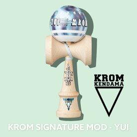 KROM kendama 高性能プロモデル KROM SIGNATURE MOD - YUI 最新モデル けん玉 大人にもおすすめ