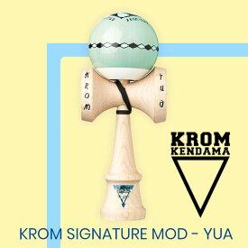 KROM kendama 高性能プロモデル KROM SIGNATURE MOD - YUA 最新モデル追加 女の子に大人気♪ デンマークブランド 女子プロモデル