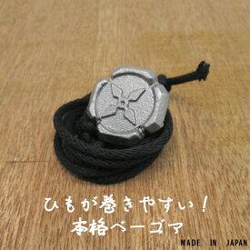 本格ベーゴマ 「手裏剣」モデル 国内製造