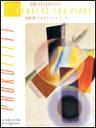 楽譜 プロコフィエフ/ピアノ・ソナタ集(第6番-第9番) SW3069/輸入楽譜/ソロ譜