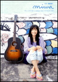 楽譜 miwa/デビューシングル「don't cry anymore」〜2ndシングル「リトルガール」まで(ギター弾き語り) GTL01085827/オフィシャル
