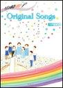 楽譜 山崎朋子/Original Songs(同声編) 22034