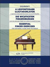 楽譜 ドホナーニ/指の練習(【209742】/EMBZ2652/50511291/ピアノ・ソロ/輸入楽譜(T))