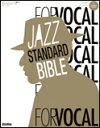 楽譜 ジャズ・スタンダード・バイブル for Vocal(CD付) ランキングお取り寄せ