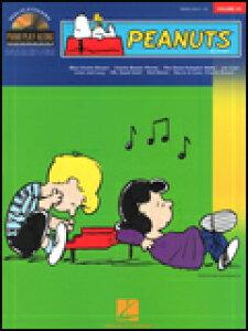 楽譜 ピーナッツ(オーディオ・アクセス・コード付)(【365768】/00311227/HL00311227/Piano Play-Along/輸入楽譜(T))