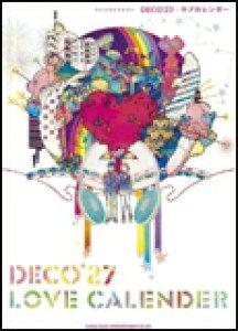 楽譜 DECO*27/ラブカレンダー スコア・ブック