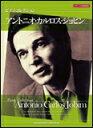 楽譜 ピアノ・コレクション/アントニオ・カルロス・ジョビン ピアノ・ソロ&弾き語り