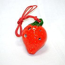 フォーカリンク オカリナペンダント K06 イチゴ
