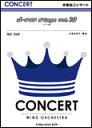 楽譜 QC 265 J-POP Stage Vol.10/ジブリ編 吹奏楽コンサート