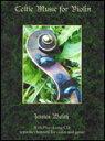 楽譜 ヴァイオリンのためのケルト音楽 (CD付)(ADG108/ヴァイオリン・ソロ/輸入楽譜(T))