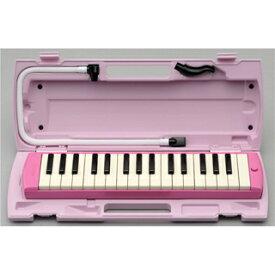 ピアニカ P-32EP ピンク 鍵盤:32 音域:f〜c'(中空二重ブローケース・吹き口・卓奏用パイプ付 鍵盤ハーモニカ)