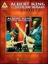 楽譜 アルバート・キング&スティーヴィー・レイ・ヴォーン/イン・セッション ギター・レコーデット・バージョン(#091828/輸入楽譜ギター・タブ譜)