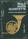 楽譜 リーベルト/ホルン四重奏曲集 第1巻(緑本)(FH 2058/4本のホルン(注意:スコア無)【手帳サイズ。1〜4パート譜セット】/輸入楽譜(T))