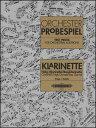 楽譜 クラリネットのためのオーケストラスタディ集(EP8661/ドイツ・オーケストラ・ユニオン公認試験問題集(後半にバスクラリネット用も収録)/輸入楽譜(T))
