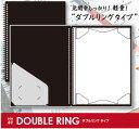 NN 01 ノート・ノート【ダブルリング・タイプ】(ブラック)