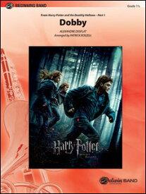 楽譜 ドビー(「ハリー・ポッターと死の秘宝 PART1」より)(35350/輸入吹奏楽譜(T)/G1.5/T:1:30)