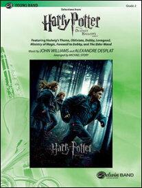 楽譜 「ハリー・ポッターと死の秘宝 PART1」メドレー(35384/輸入吹奏楽譜(T)/G2/T:5:00)