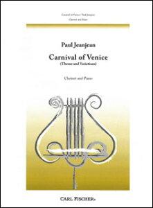楽譜 ジャンジャン/ヴェニスの謝肉祭 変奏曲【ClarinetとPiano】(W1817/クラリネットとピアノ/輸入楽譜(T))