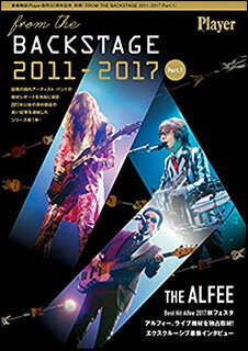 FROM THE BACKSTAGE 2011-2017 Part.1(月刊Player別冊)