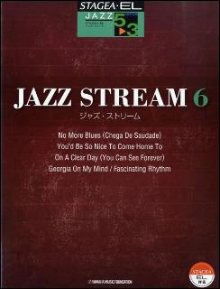 楽譜 5〜3級 エレクトーンSTAGEA・EL ジャズ・シリーズ/JAZZ STREAM(ジャズ・ストリーム)6