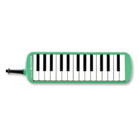 SUZUKI スズキ メロディオン MX-27 パステルグリーン アルト27鍵 f〜g2 鈴木楽器 鍵盤ハーモニカ MX27 Melodion {72032879}