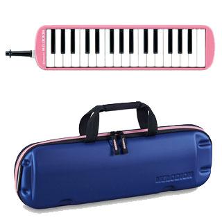 SUZUKI スズキ メロディオン FA-32P ピンク アルト32鍵 f〜c3 鈴木楽器 鍵盤ハーモニカ FA32P Melodion