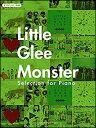 楽譜 Little Glee Monster/Selection for Piano(ピアノ・ソロ/中級)