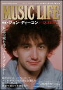 MUSIC LIFE 特集 ジョン・ディーコン/QUEEN(シンコー・ミュージック・ムック)【8月28日発売予定】
