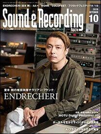 Sound&Recording Magazine(サウンド&レコーディング・マガジン)2019年10月号