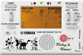 YAMAHA ヤマハ TDM-700DMN5 ミッキー&ミニー チューナーメトロノーム 『数量限定品』