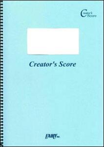 楽譜 カレンダーマーチ/トマト(LPS 1553/ピアノ・ピース(ピアノ・ソロ)/クリエイターズ・スコア/オンデマンド)