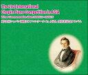 CD 第21回ショパン国際ピアノコンクール in ASIA 受賞者記念アルバム(CD6枚組)(IMCM-7061/66)