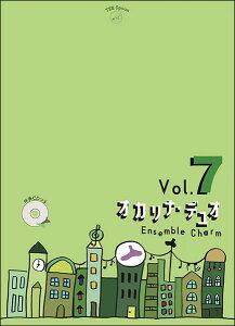 楽譜 オカリナ・デュオ Vol.7 アンサンブルチャーム(伴奏CD付)(Ensemble Charm/【村上扱い】)