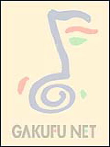 楽譜 IEET 346 キラキラ星変奏曲(ユーフォニアム・テューバ四重奏)(金管アンサンブル/M8(輸入楽譜)/2Euph、2Tuba/G3/T:5:24)