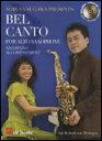楽譜 須川展也/ベルカント曲集(模範演奏CD付) 日本語版(T)