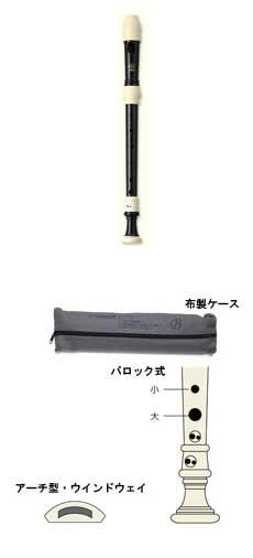 ヤマハ/YAMAHA アルトリコーダー YRA-38BIII バロック式 調子:F