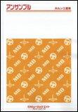 楽譜 MAHR 5 ホワイトクリスマス ホルン三重奏/G3/G→Ab/T:2'20''/編成:Full Score/Hr1/Hr2/Hr3