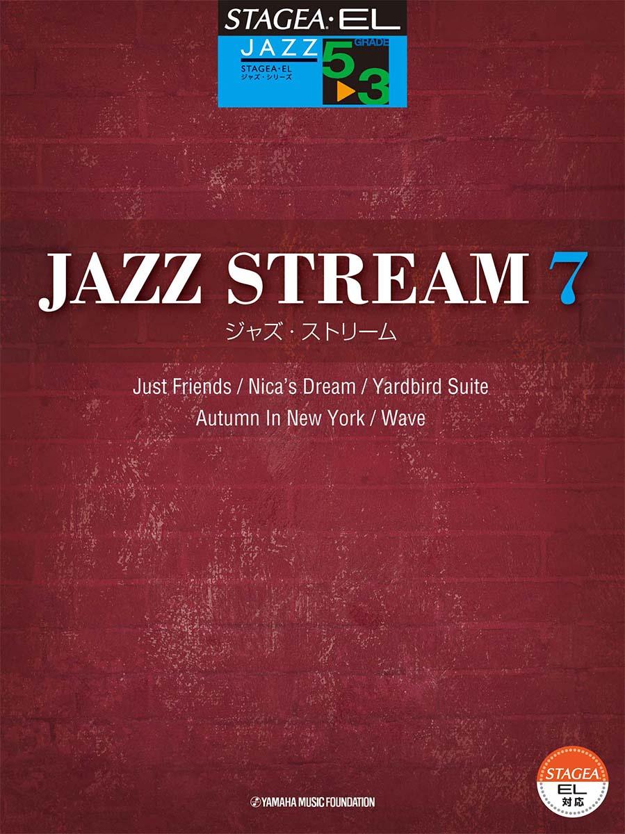 STAGEA・EL ジャズシリーズ 5〜3級 JAZZ STREAM (ジャズ・ストリーム) 7【エレクトーン | 楽譜】
