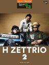 STAGEA アーチスト 5〜3級 Vol.31 H ZETTRIO [2]【エレクトーン   楽譜】
