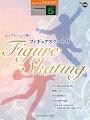 Vol.58_フィギュアスケート9