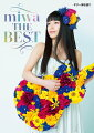 miwa_『miwa_THE_BEST』