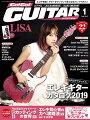 Go!Go!GUITAR2019年1月号