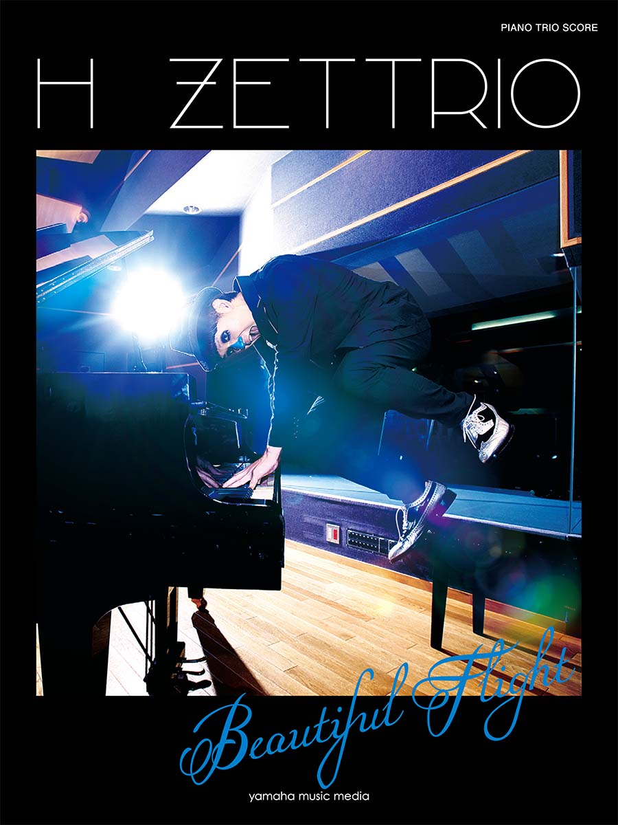 ピアノトリオスコア(Piano/Double Bass/Drums) H ZETTRIO 『Beautiful Flight』【バンド | 楽譜】