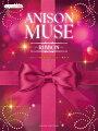 ANISON_MUSE(アニソン・ミューズ)-RIBBON-