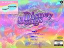 STAGEA ピアノ&エレクトーン 中〜上級 Vol.4 ディズニー・ソングス【エレクトーン/ピアノ   楽譜】